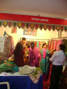 Ahmedabad Exhibition