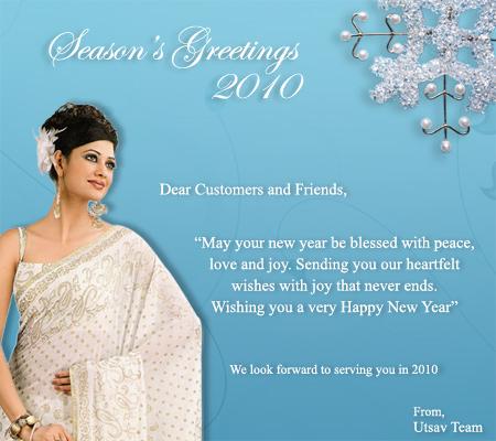 Utsav wish you very happy new year